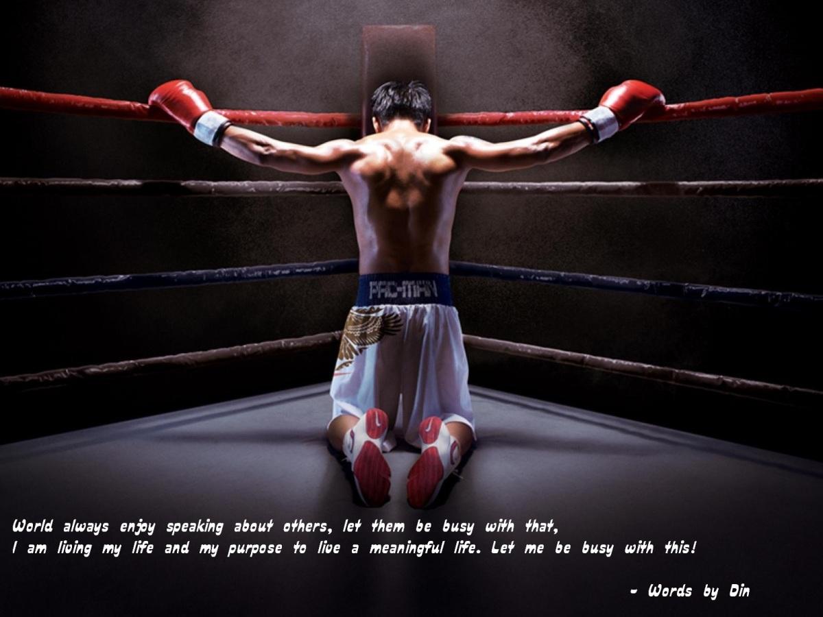 Статусы для вк про бокс