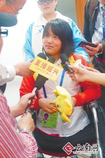Qian Hongyan 4