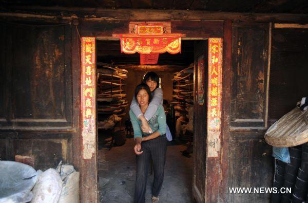 Qian Hongyan 9