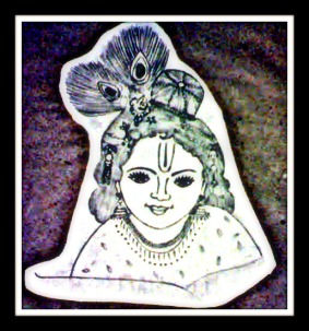 Sketch of Krishna