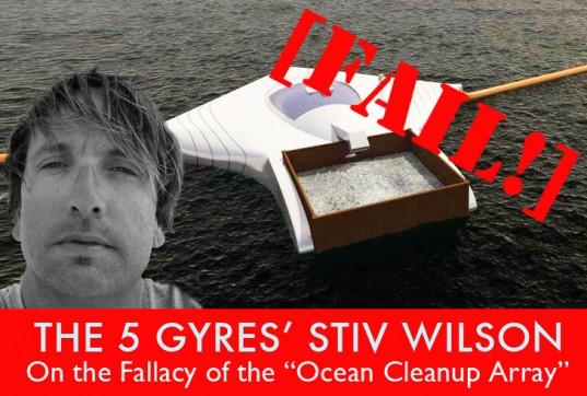 stiv-wilson-5-gyres-537x362