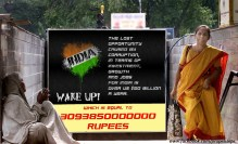 Ad for India copy