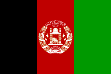 600px-Flag_of_Afghanistan.svg