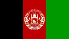 600px-Flag_of_Afghanistan.svg