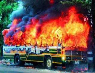 Dharmapuri Bus