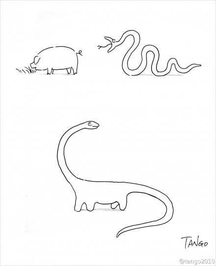 Line Drawing illusion (1)