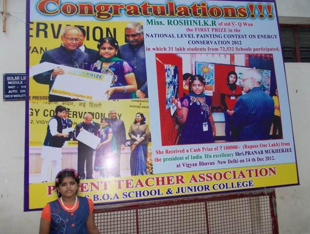 Help Roshini to represent India at the 5th World Children's Festival